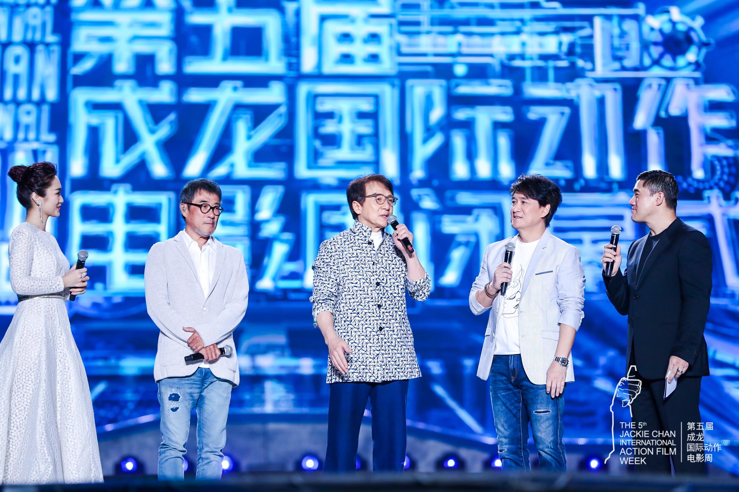 第五届成龙大发棋牌APP下载动作电影周闭幕 中国故事传递钢铁人表彰揭晓