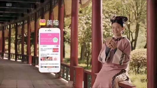 你可能不知道的,美柚广告投放开户的六点要求