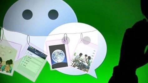 微信朋友圈广告多少钱?微朋友圈广告费用介绍