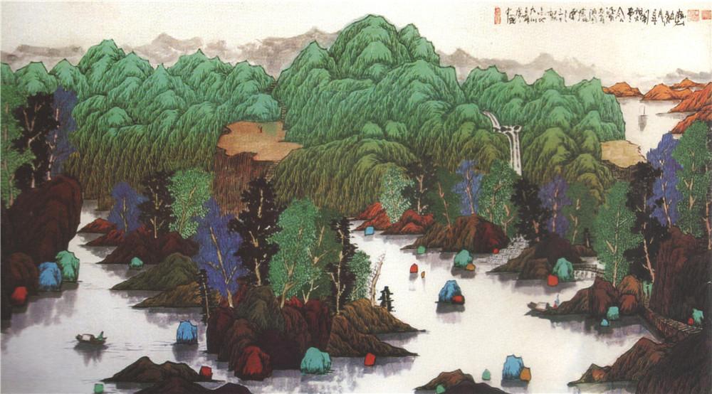 探索陈宝元中国色彩山水画艺术