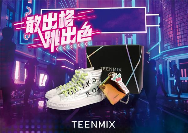TEENMIX天美意携手品牌挚友周洁琼 引爆天色舞蹈风潮