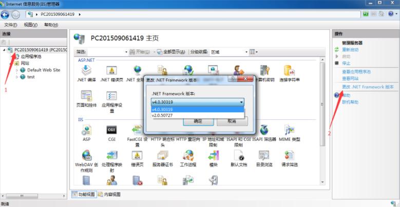 济南新风向网络商城