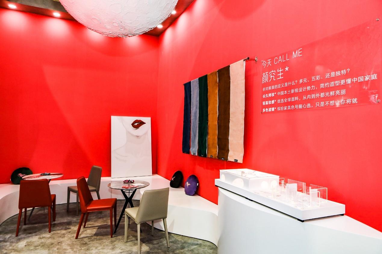 宅己家居品牌亮相上海家具展!成功构建家具与彩妆的跨界风尚