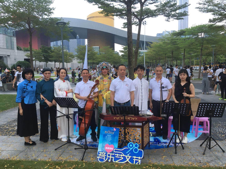 南洋儒乐,再登98国际音乐节舞台!插图(5)
