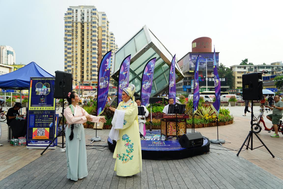 南洋儒乐,再登98国际音乐节舞台!插图(8)