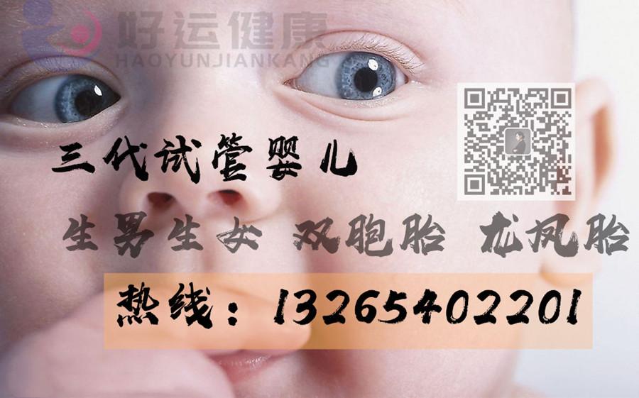 好运健康好运健康:三代试管准妈妈注意了,移植后6点务必要注意  胚胎,移植,泰国,注意,试管 泰国试管移植