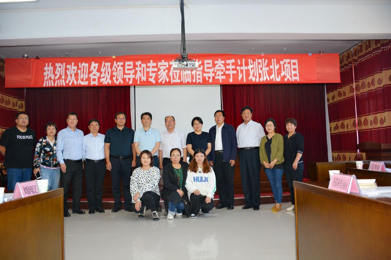 北京市委社会工委市民政局调研组赴张北县督导牵手计划并慰问援派
