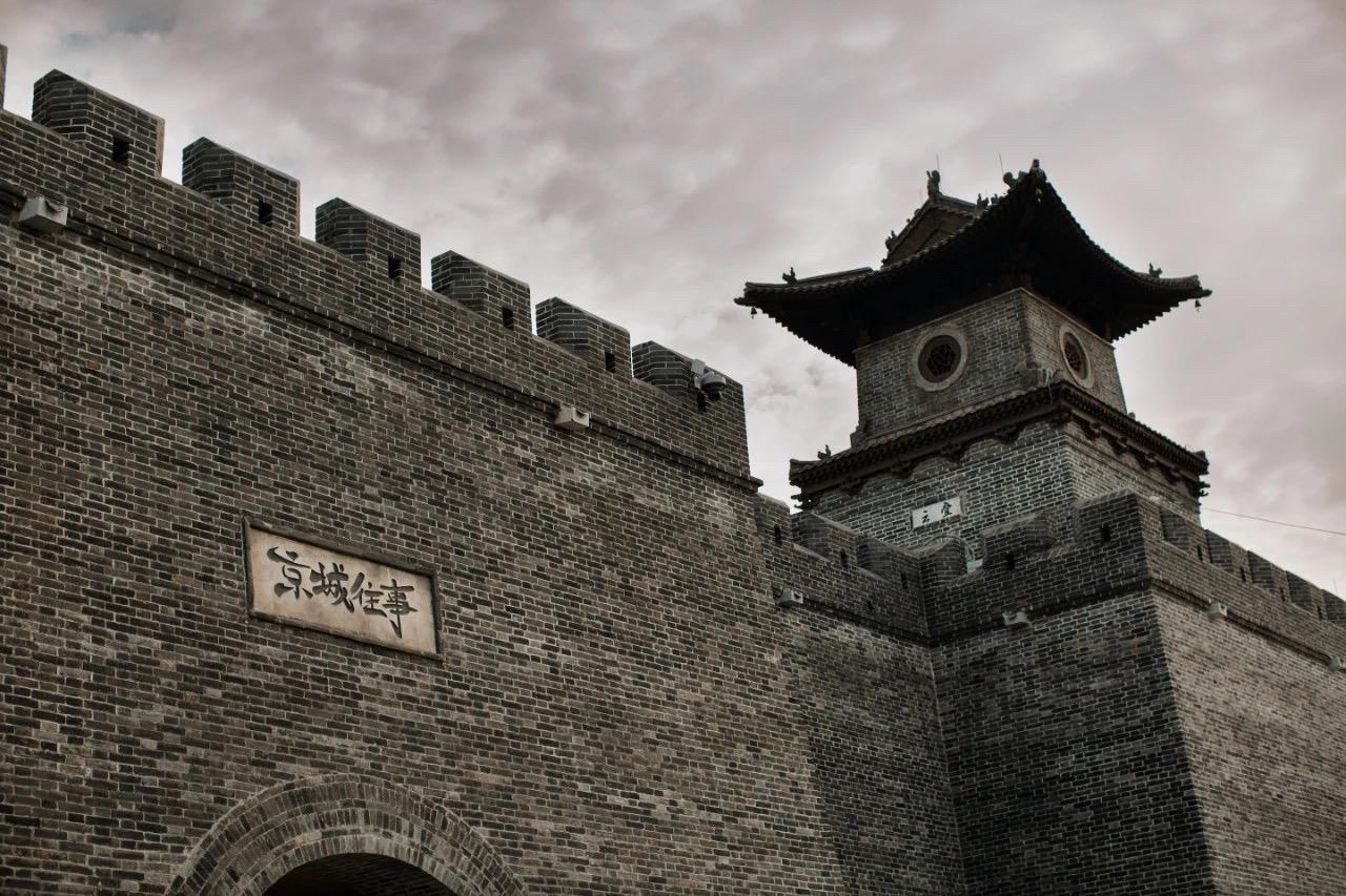 建业·华谊兄弟电影小镇9.22开门迎客 华谊实景四城联动矩阵成型