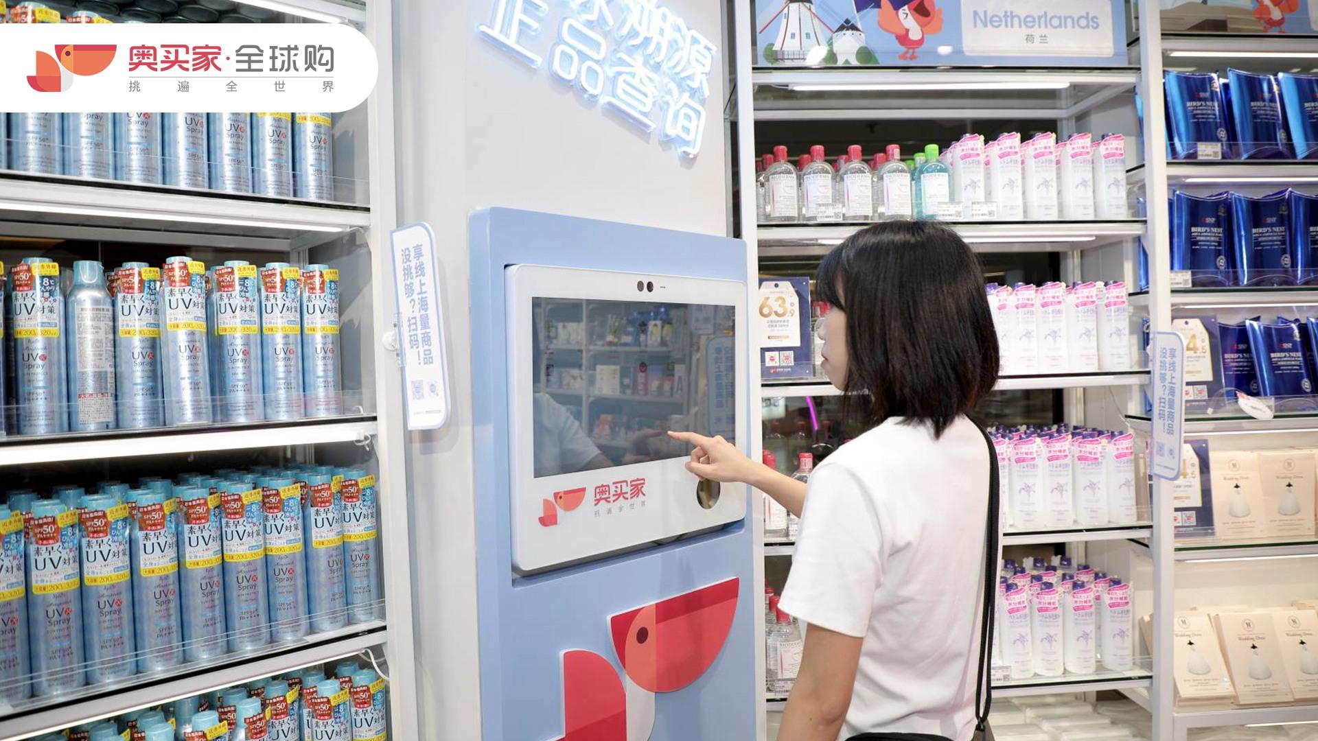 http://www.shangoudaohang.com/jinkou/213184.html
