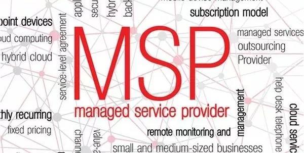 """千亿级的云MSP市场,谁能让企业""""放心交付""""?"""