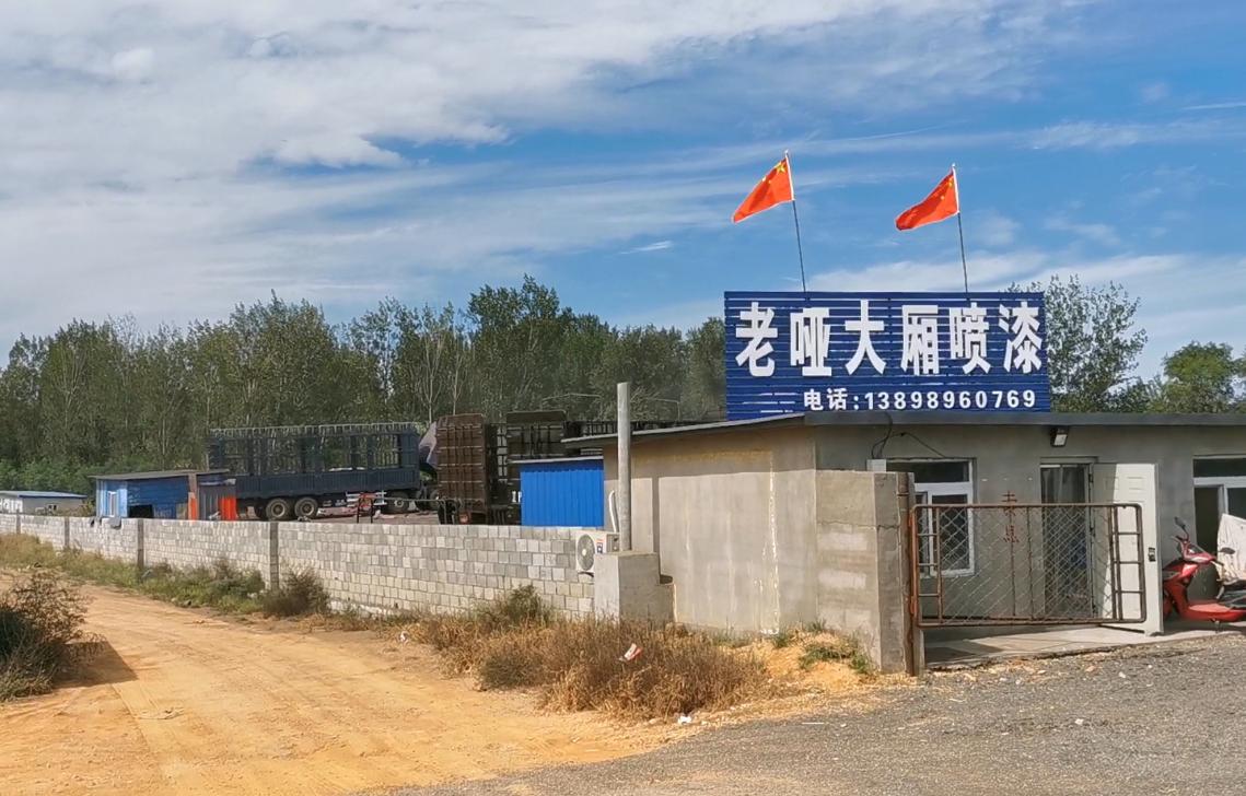 辽宁绥中:东北运输大县车厢制造与改装乱象