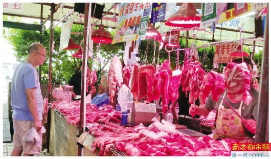 价格临时补贴   深圳保障猪肉供应充足