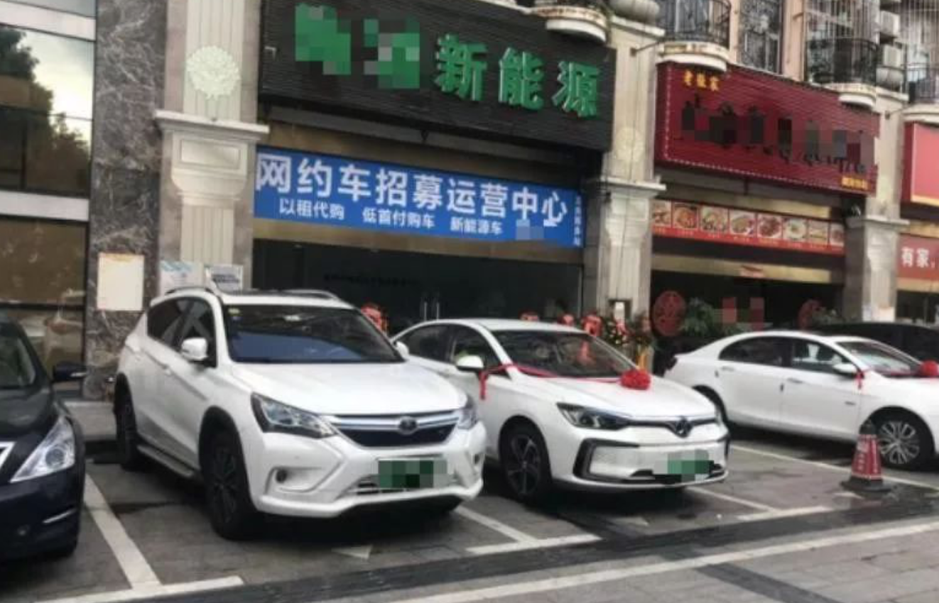 """新增网约车""""限电""""渐成势 司机与金融机构赌未来"""