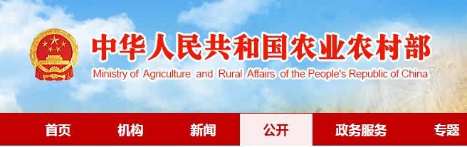 农业农村部:非洲猪瘟未二次扩散 防控取得阶段性成效