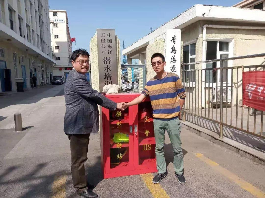 烟建集团向我校捐赠微型消防站