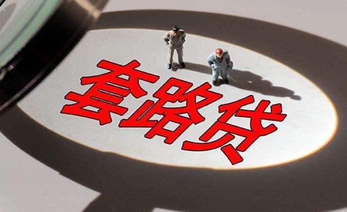 """""""邯郸门事件""""寒了民营企业的""""芯"""""""