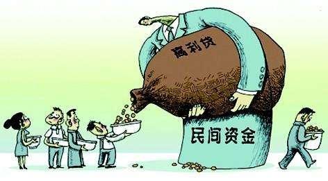 专家:邯郸民企百亿大案应异地再审