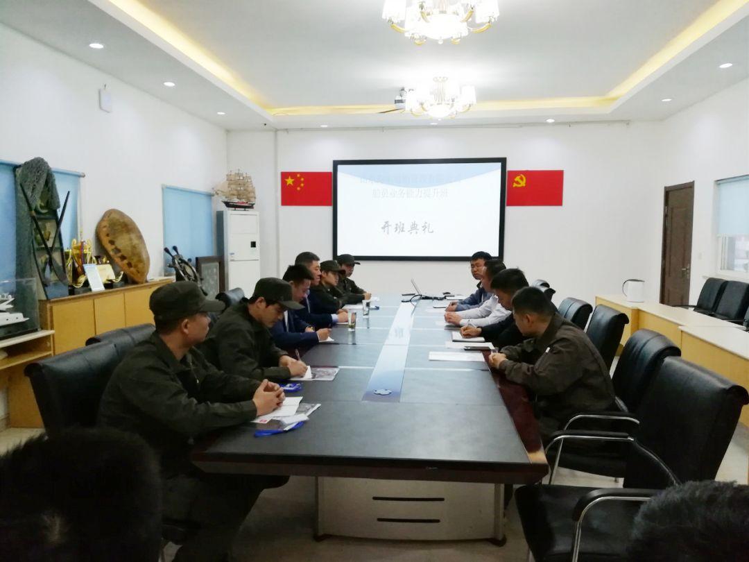 海丰船舶公司船员业务能力提升培训班在我校举办