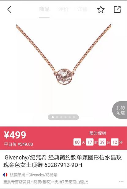 http://www.zgcg360.com/xiebaopeishi/486660.html