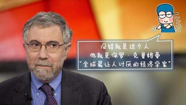 投资理财-新闻配图吴晓波:总统都说他讨厌,但还要约请他做经济顾问今日新闻(1)