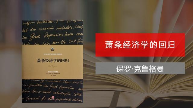 投资理财-新闻配图吴晓波:总统都说他讨厌,但还要约请他做经济顾问今日新闻(12)