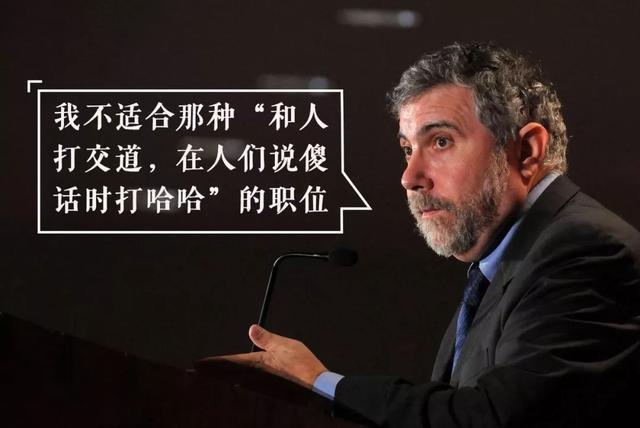 投资理财-新闻配图吴晓波:总统都说他讨厌,但还要约请他做经济顾问今日新闻(3)