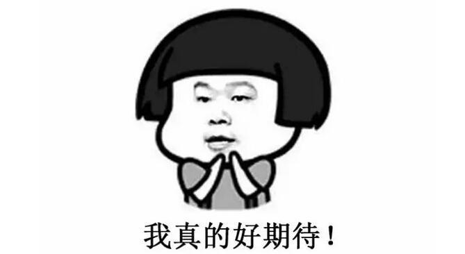 投资理财-新闻配图【信用卡】申卡养卡的一些小秘密!今日新闻(23)