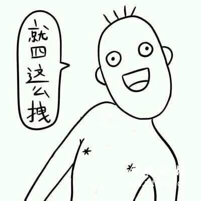 投资理财-新闻配图【信用卡】申卡养卡的一些小秘密!今日新闻(9)