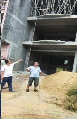 广东茂名:市职能部门副职官员趁节日放假大力损毁村民财产!