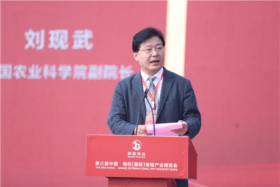 科技驱动中国宠物产业迅猛发展