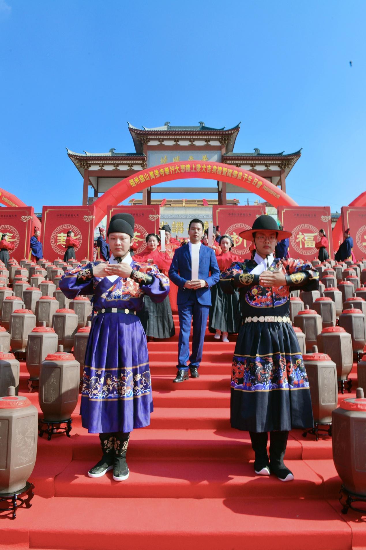 福州举办中华封茶祈福大典 双世界纪录同日诞生