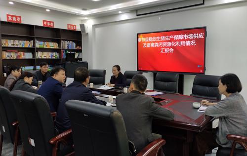 重庆市:积极开展生猪稳产保供及畜禽粪污资源化利用