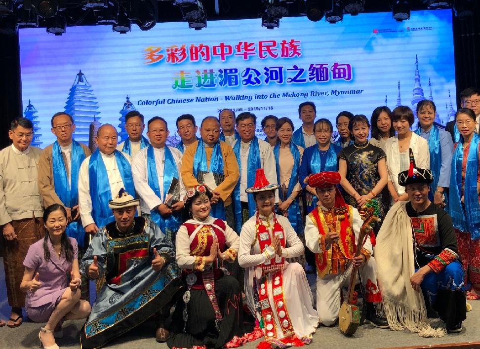 多彩的中华民族——走进湄公河之缅甸