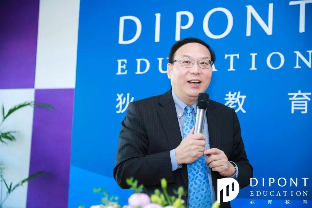 融合创新,面向未来 狄邦教育集团持续探索国际课程发展,深化教育改革