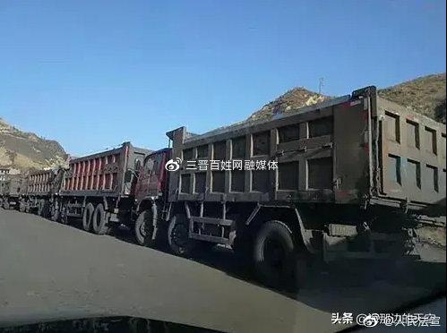 临汾古县兰花宝欣煤业、安吉欣源煤业,两家煤