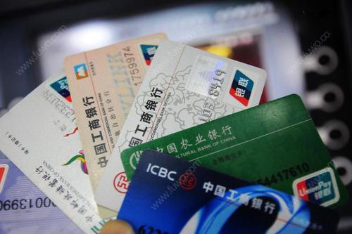 我的关键词 揭秘:发行信用卡免利息免年费,银行能赚到钱吗?  网贷