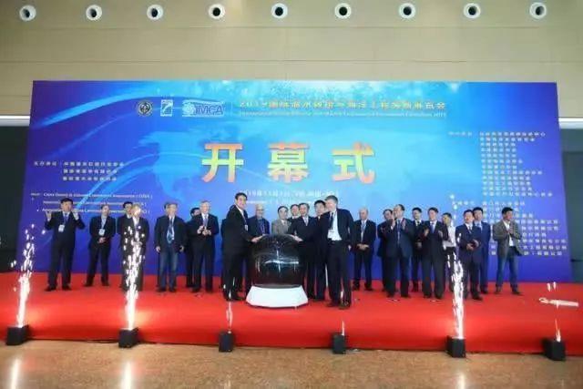 青岛海洋技师学院喜获中国潜水打捞行业协会表彰