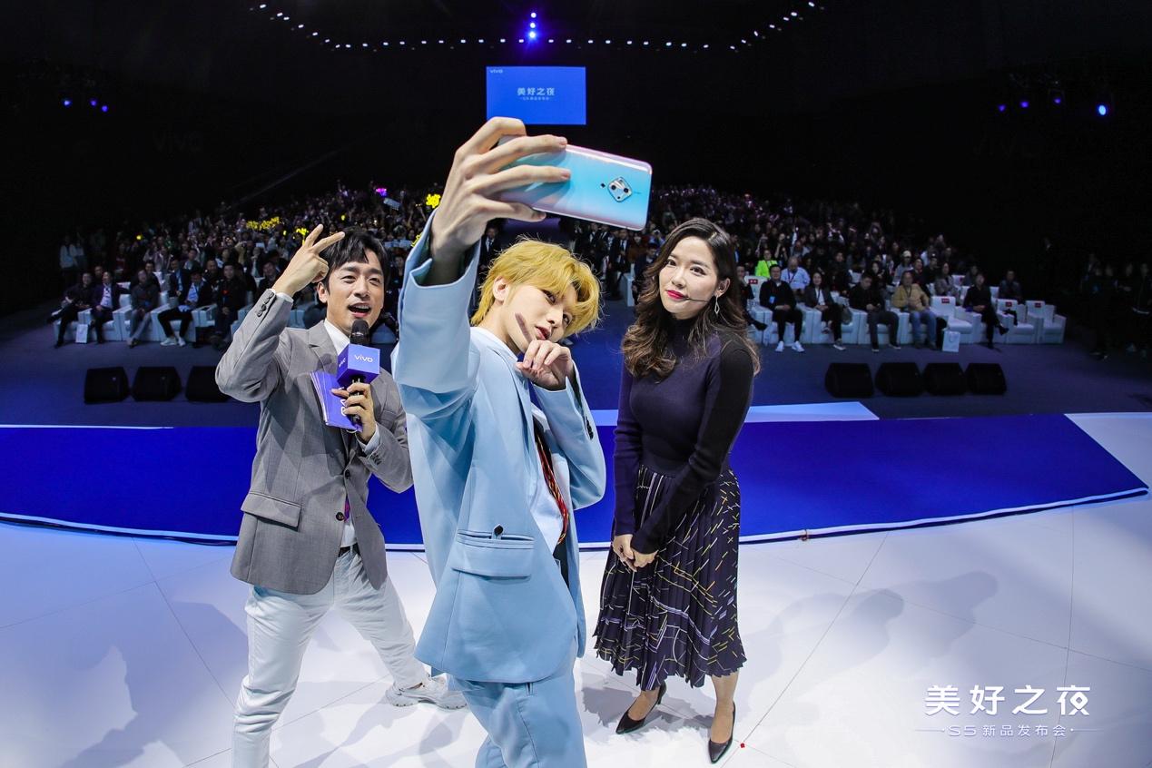 vivo S5正式發布 引領手機行業審美新潮流