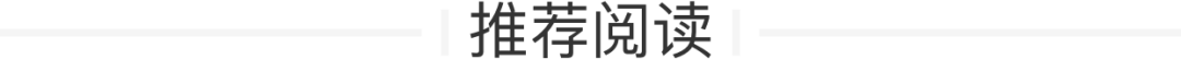 三峡人寿达尔文2号——重疾险新王?