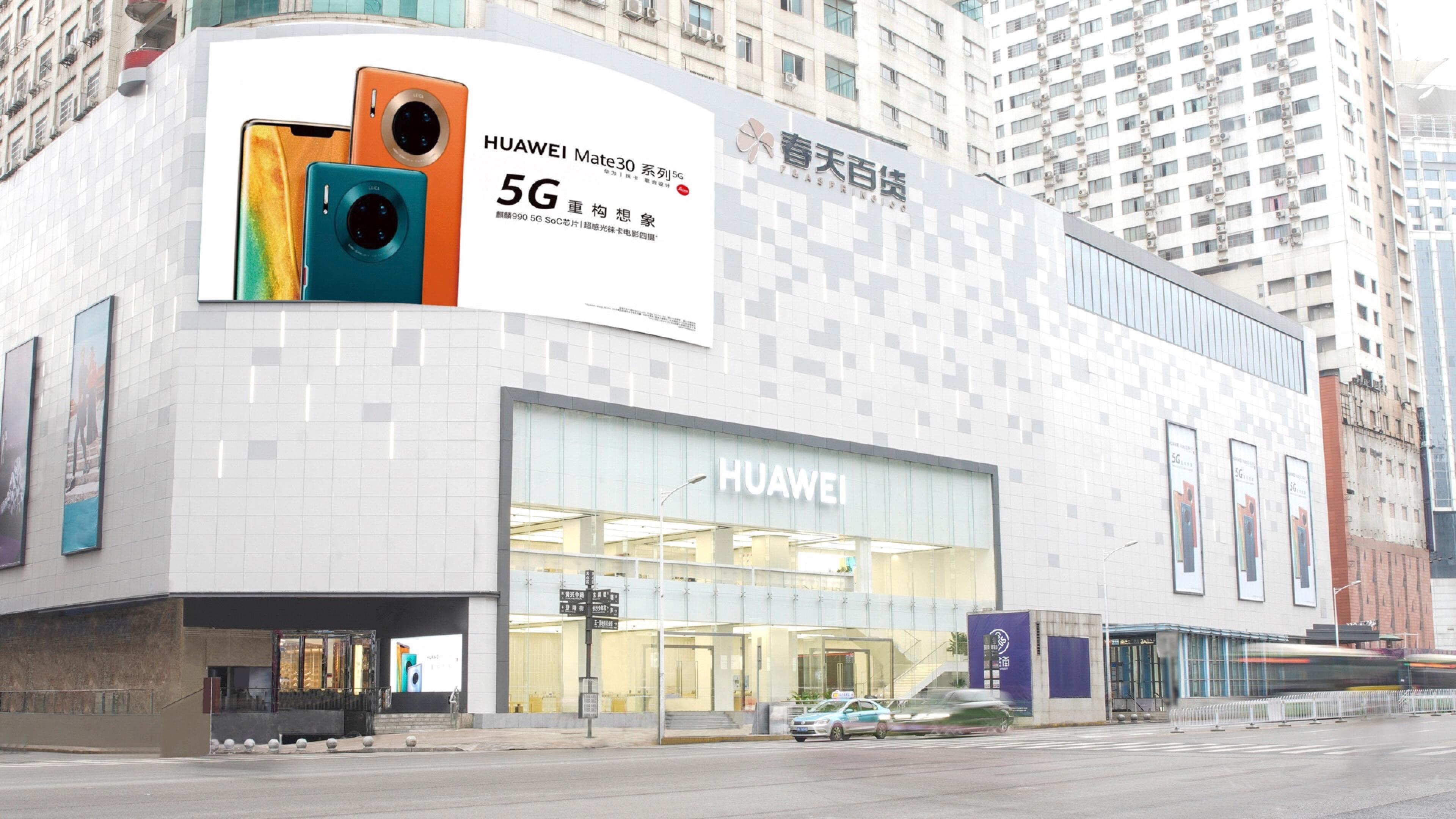 """科技标杆店进驻长沙 华为授权体验店Plus用""""体验""""重构线下店面"""