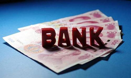 我的关键词 银行员工拉到1亿的存款,奖励竟然如此丰厚真让人羡慕不已  网贷