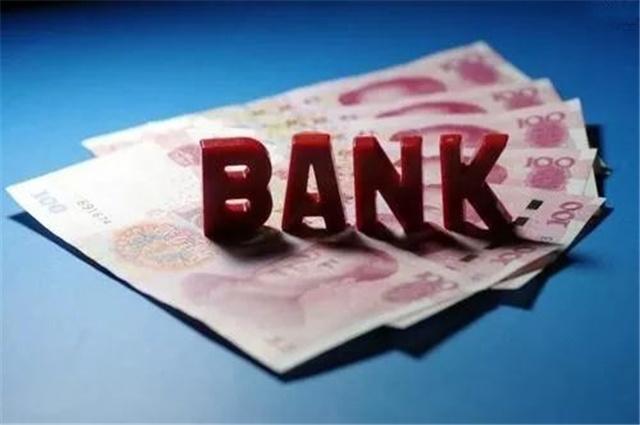 我的关键词 10万元在银行存1年期,如何存利息才会高呢?早知道早受益!  网贷