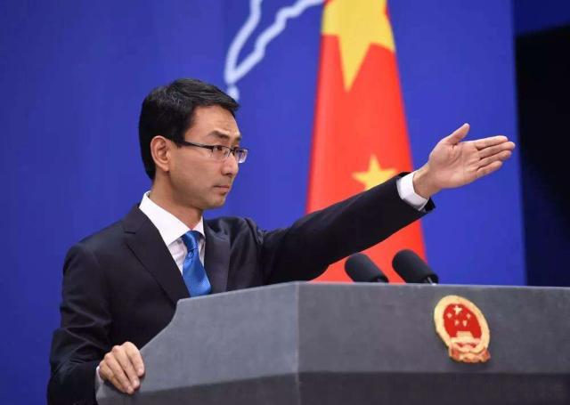 我的关键词 美国没法和中国等量齐观!面临抹黑,耿爽霸气亮相,让人直呼愉快  消息资讯