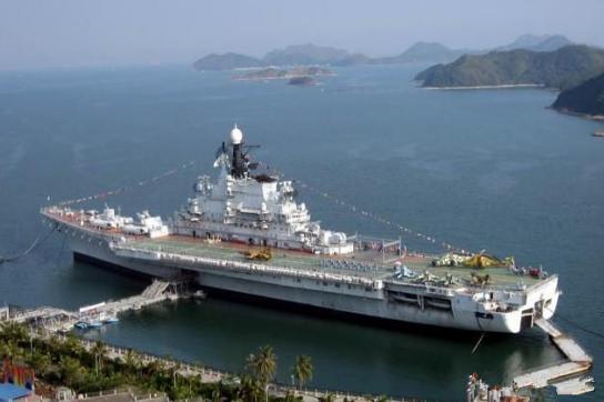 我的关键词 除辽宁舰外,中国还有一艘航母被打入冷宫三年,命运实在坎坷  消息资讯