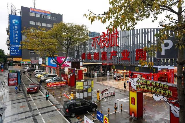 """我的关键词 广东""""小康生活""""五强城市榜:深圳第1,广州仅排第3!  消息资讯"""