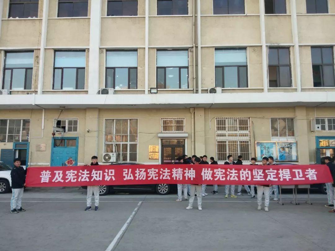 """青岛海洋技师学院开展""""争当宪法小卫士""""签名活动"""