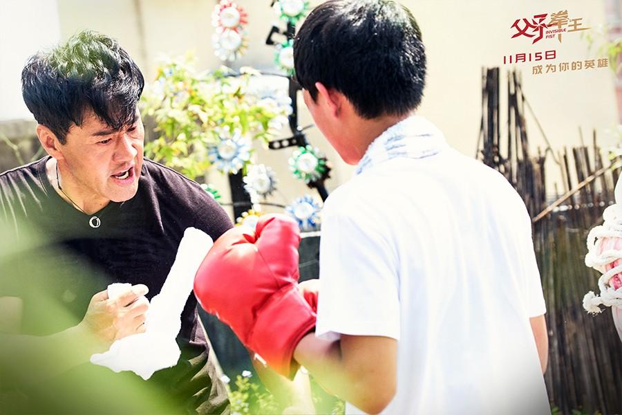 《父子拳王》:用拳头找回自信他们是硬气动人的小人物