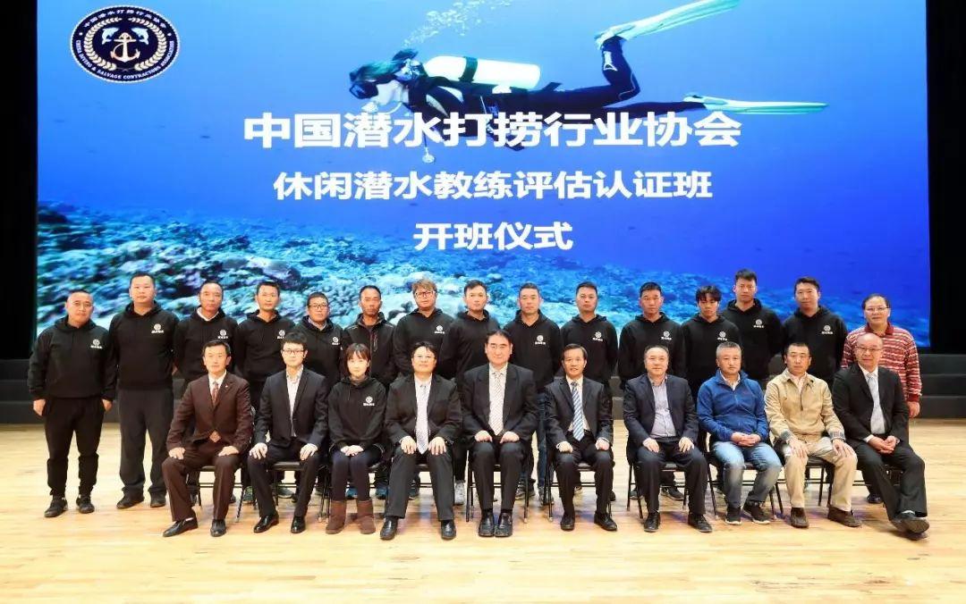 潜水民族品牌进校园 CDSA休闲潜水再启新篇章——CDSA休闲潜水教练评估认证班在广东海洋大学开班