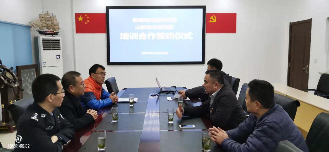 青岛海洋技师学院与山东省北墅监狱签订培训协议