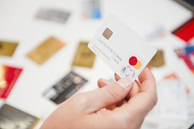 我的关键词 讲真, 人人都应该有张信用卡  热点新闻